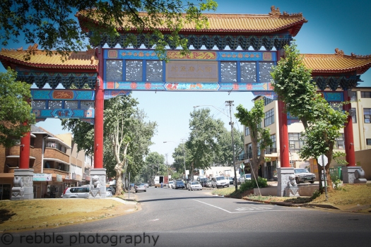 NEW NEW: Derrick road entrance, the home of 'new' Chinatown. Photo: Pheladi Sethusa