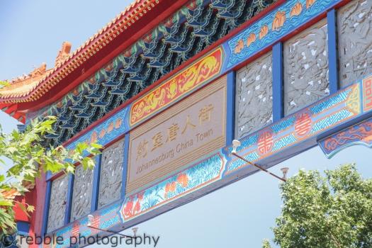 New Chinatown-3