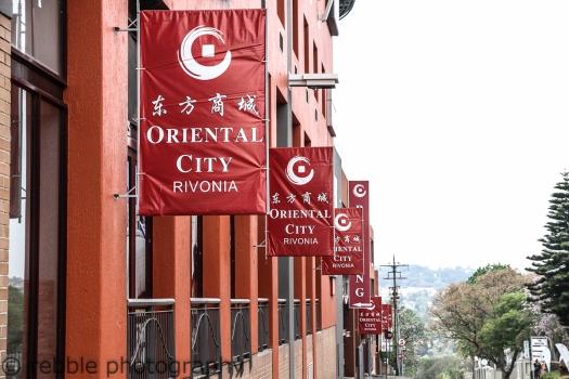 FIRST STOP: Rivonia Oriental City Photo: Pheladi Sethusa
